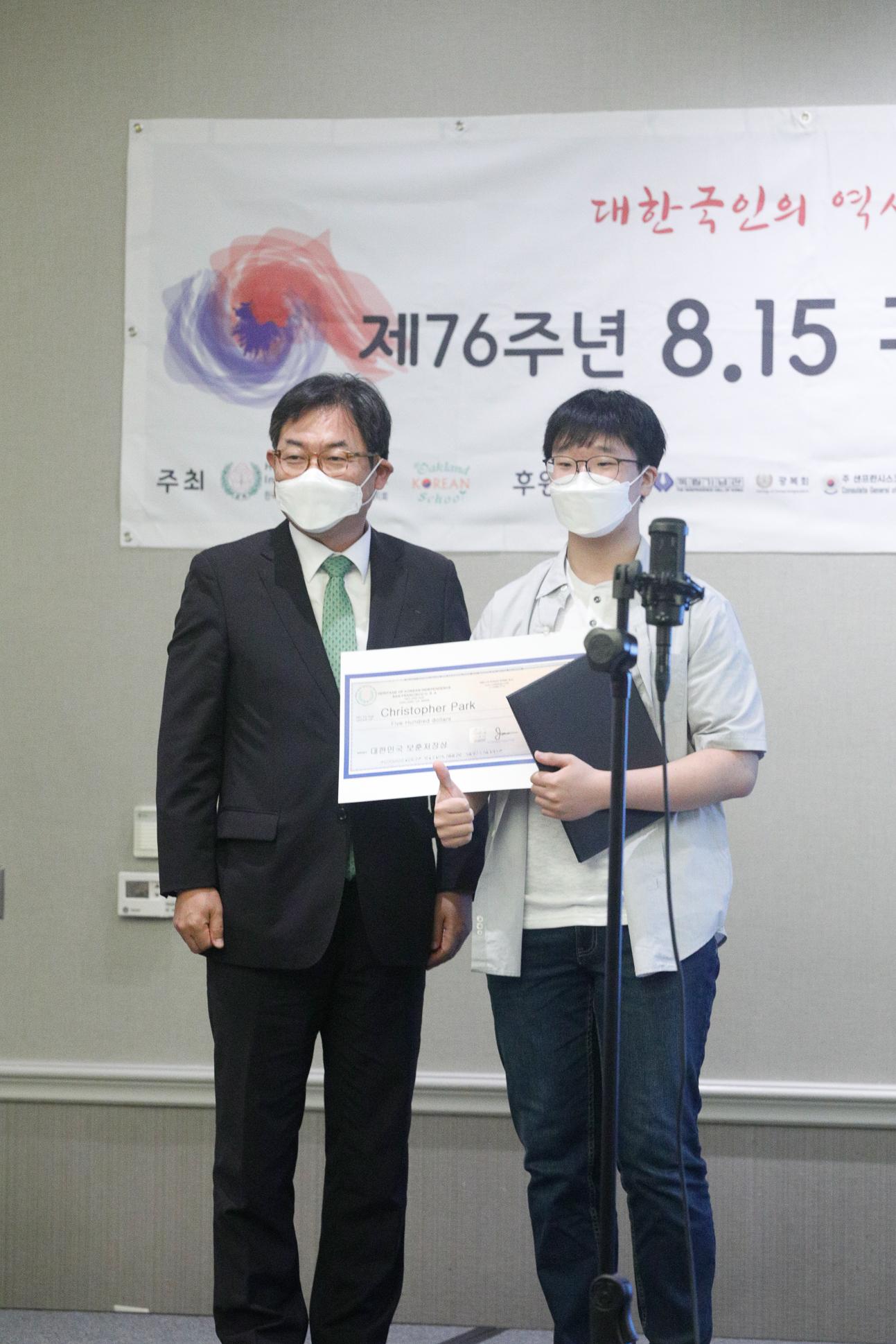 07 대상_국가보훈처장상.jpg